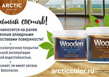 reklamnyiy-modul